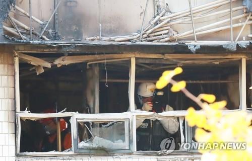 首尔一出租屋建筑失火致7死11伤