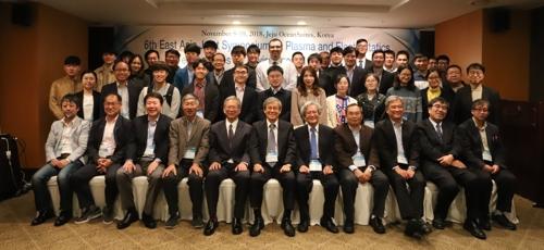 韩中日专家聚首济州共商等离子治霾