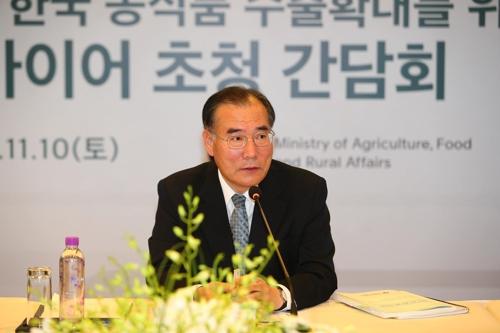 韩农林部长官在京出席韩中日会议和韩企座谈会