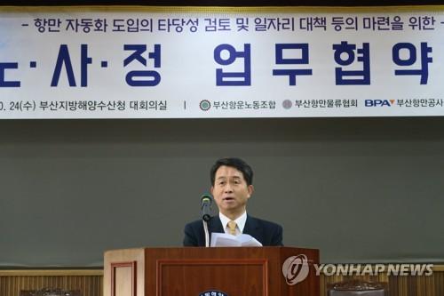 韩中日将举行东北亚港湾局长会讨论港口合作
