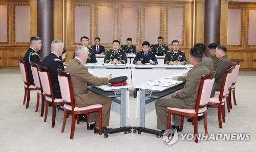 韩朝与联合国军司令部讨论共同警备区监控设备设置