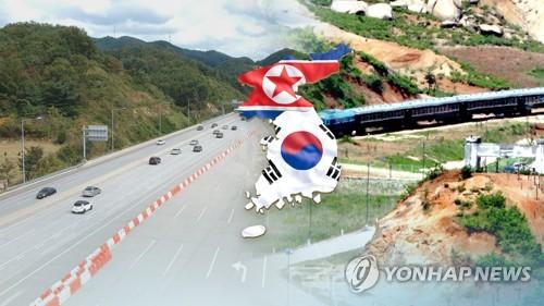 韩朝未能敲定东海岸公路联合考察日程