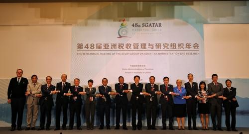 韩国税厅长在杭出席亚洲税收管理与研究组织年会