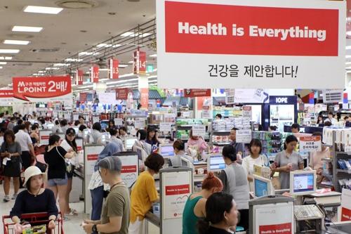 乐天玛特支持支付宝扫码支付方便中国游客购物