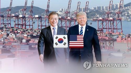 第三次韩美战略经济对话下月在华盛顿举行