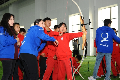 现代摩比斯在华开办儿童射箭教室践行社会责任