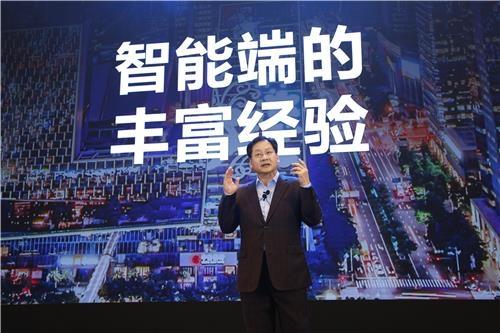 11月15日,在北京,三星电子设备解决方案(DS)部门中国区负责人崔哲(音)副社长出席三星未来技术论坛并致辞。(韩联社/三星电子供图)