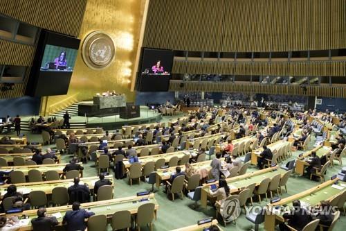韩回应联合国涉朝决议:携手改善朝鲜人权