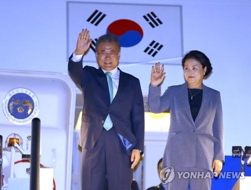 文在寅抵巴新将出席APEC峰会会晤习近平