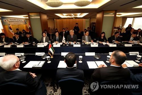 韩国阿联酋首开核能高级别协商会议