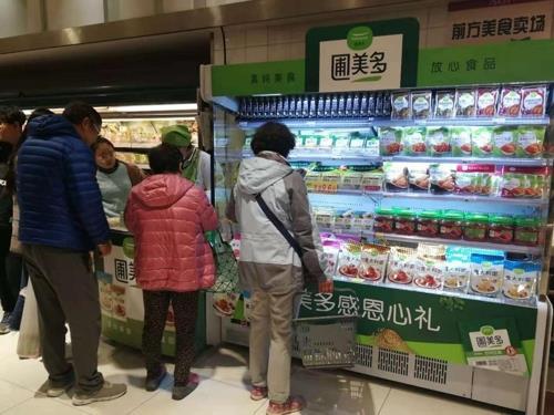 韩企圃美多豆腐意面在华热销带动销售大增