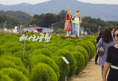 千日红节口碑日隆,有望成为首都圈最具代表性的庆典之一。(韩联社记者成演在摄)