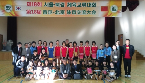第19届首尔-北京青少年体育交流大会将在京举行
