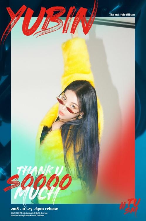 Wonder Girls前成员宥斌新辑预告照(韩联社/JYP娱乐供图)