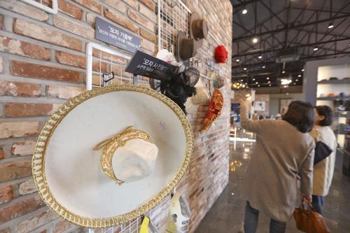 帽子博物馆兼咖啡厅(韩联社记者成演在摄)