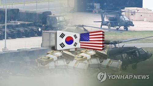 韩美驻军费分担谈判有进展但未谈成 - 1