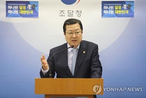 资料图片:韩国调达厅厅长朴春燮(韩联社)