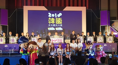 今年访韩台湾游客有望超100万人次