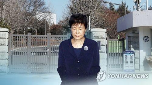 朴槿惠违反选举法二审仍获刑2年