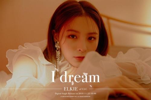 女团CLC香港成员ELKIE将首推个人单曲