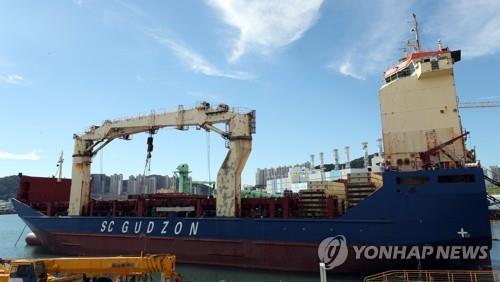 韩外交部:被美拉黑俄货轮未驶离釜山港