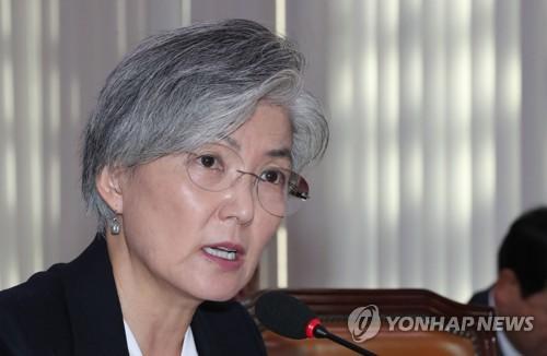 韩外长:与日本协商慰安妇基金处置方案
