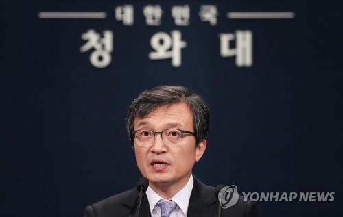 韩青瓦台澄清文金会前后未遭朝鲜黑客攻击