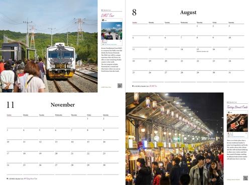 韩国游宣传月历(韩联社/文化体育观光部供图)