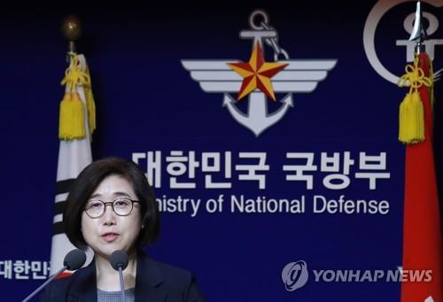 韩国防部:同美紧密磋商以支持无核化外交