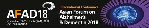 亚洲阿尔茨海默论坛在济州开幕