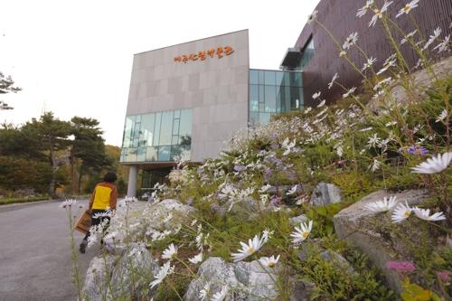 骊州黄鹤山树木园入口(韩联社记者成演在摄)