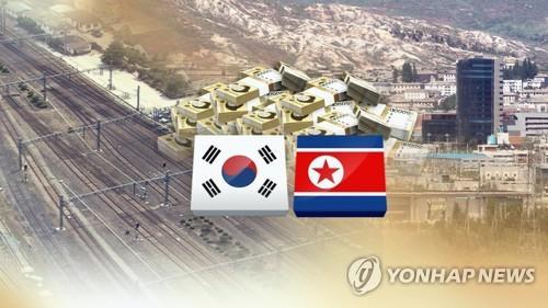 韩产业部:对朝制裁解除后铺开韩朝经济合作