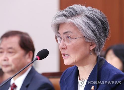 韩外长将作为总统特使出席墨西哥总统就职典礼