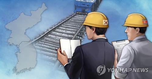 韩朝铁路考察获美制裁豁免