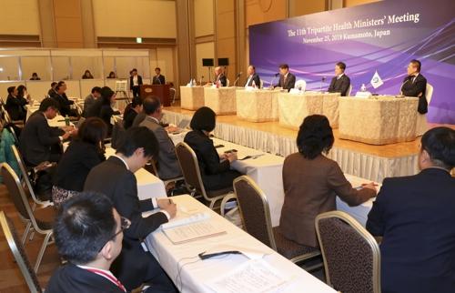 韩中日卫生部长会议讨论合作应对传染病