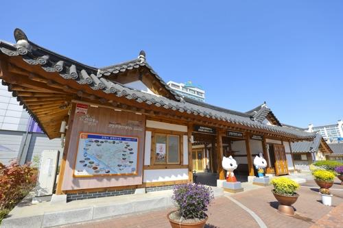 紧邻ONEMOUNT乐园的高阳旅游咨询中心。(韩联社记者成演在摄)