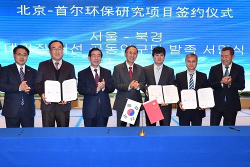 详讯:首尔与北京拟成立研究组共谋治霾大计
