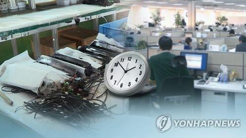 调查:韩上班族年薪涨至30万元约需11年