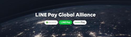 韩中互联网巨头携手进军东北亚移动支付市场