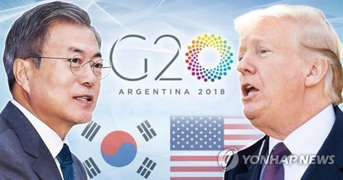 韩美领导人将在G20峰会期间举行双边会谈