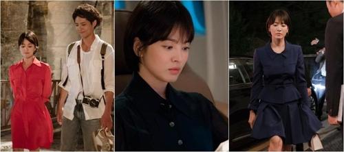 《男朋友》剧照(tvN供图)