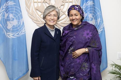韩外长在美会见联合国秘书长