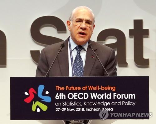 经合组织第六届世界论坛闭幕发布《仁川宣言》