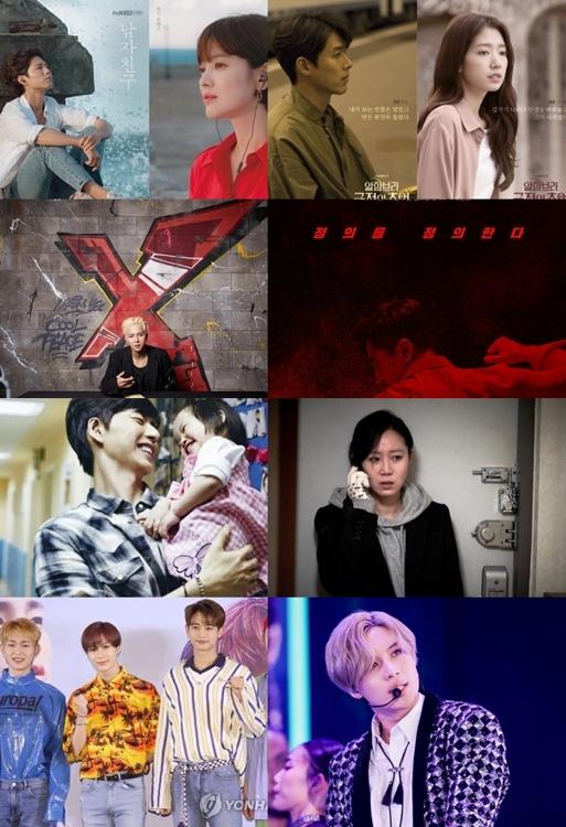 一周韩娱:年底大银幕小荧屏火热 歌坛掀回归潮 - 1