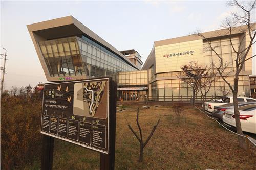 鸟类生态科学馆(韩联社记者成演在摄)