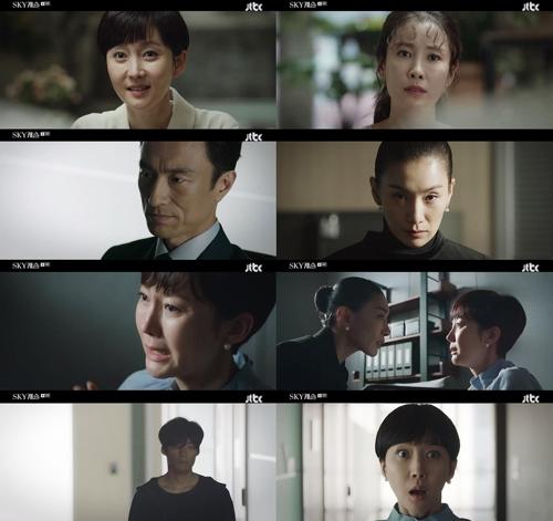 《SKY Castle》剧照(JTBC供图)