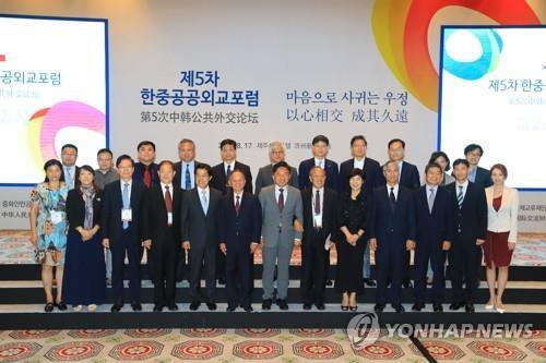 第6届韩中公共外交论坛5日在盐城举行