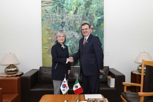 韩墨外长会晤。(韩联社/外交部供图)