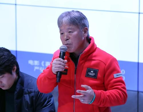 韩片《喜马拉雅》真实主人公对话中国影迷