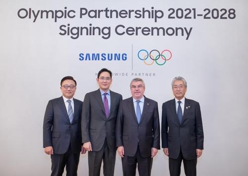 三星电子与国际奥委会续签赞助协议至2028年